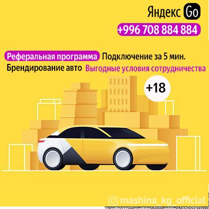 Такси - Прайм Такси