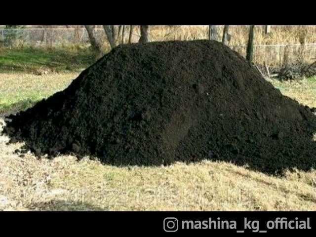 Грузоперевозки - Купить чернозём в Бишкеке с доставкой ЗИЛ