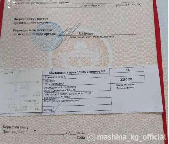 Другие - Продается участок под строительство. ж/м биримдик