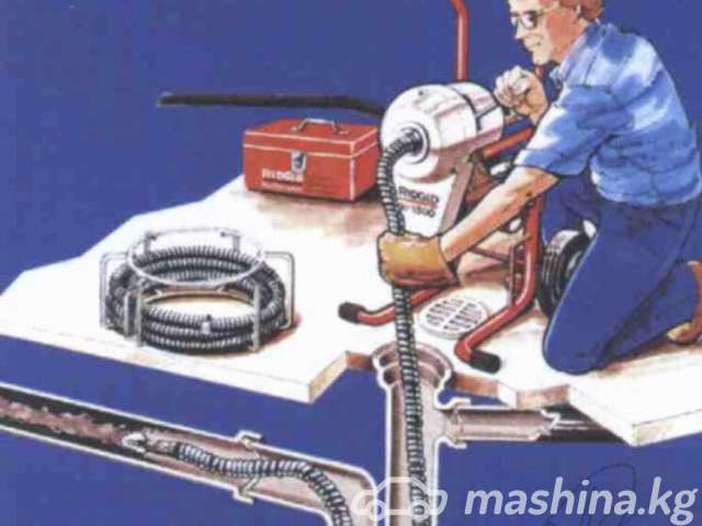Другие - Сантехник устраним любой засор канализации
