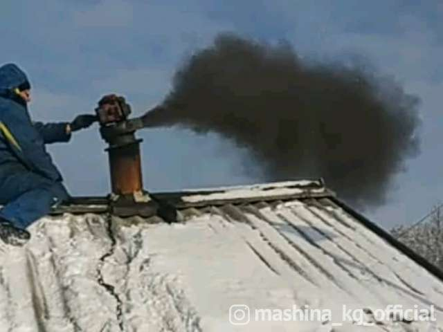 Другие - Чистка дымахода-мору тазалайбыз