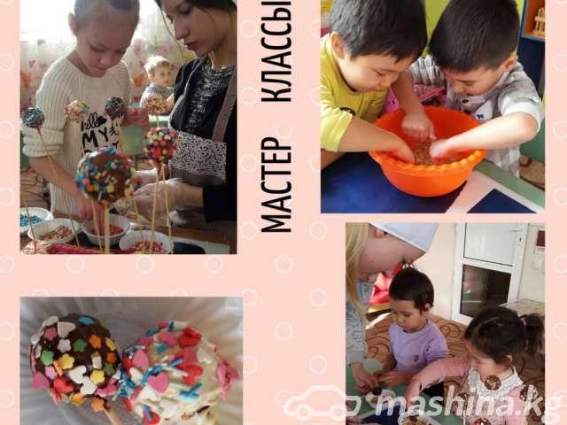 Другие - Детский сад ЧУДО РАДУГА набирает малышей с 2 лет