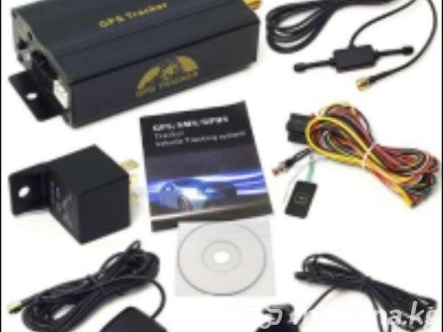 Сигнализации - GPS трекеры и сигнализация