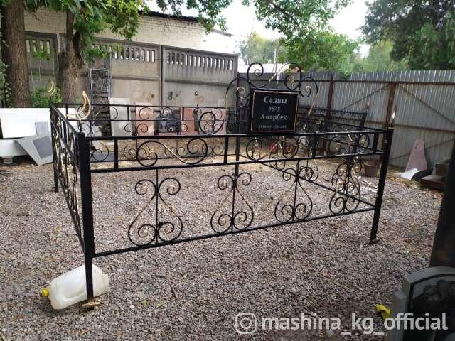 Другие - Памятники Ограды Облицовка