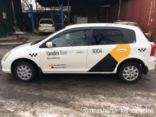 Такси - Аренда Хонда сивик 700 в сутки