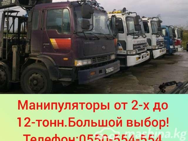 Грузоперевозки - Услуги крана манипулятора в городе Бишкек