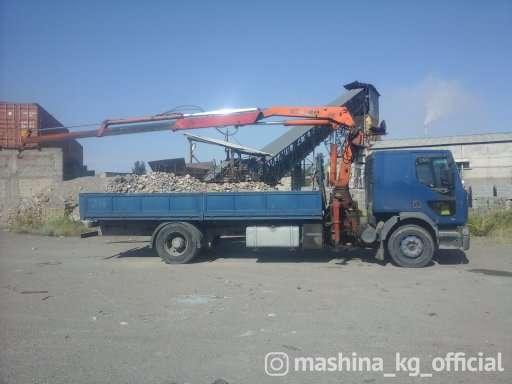 Cargo Transportation - Манипулятор