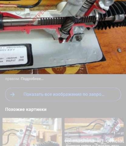 СТО, ремонт и обслуживание - Ремонт гидровлическое рулевой рейки