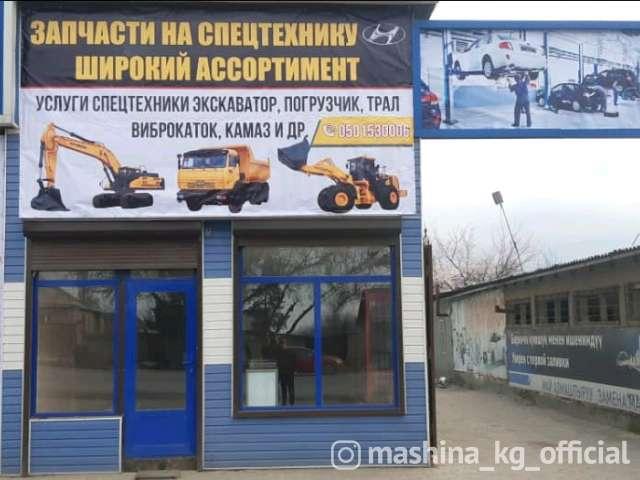 ТТС, автокызмат - Сто Фрунзе 70 в антоновка