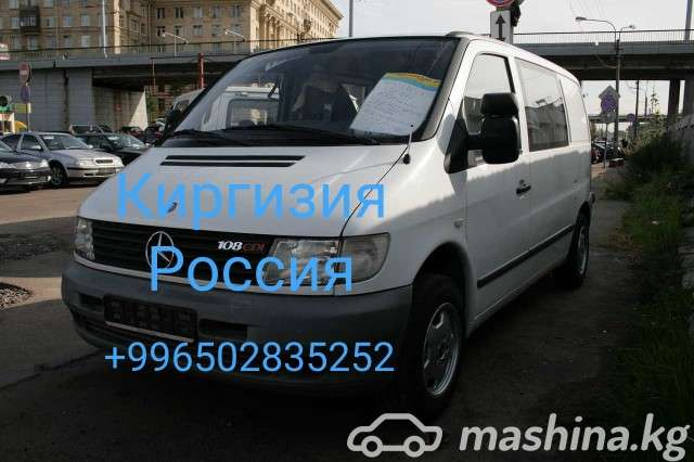 Такси - Такси джалал абад-москва такси Москва-джалал абад