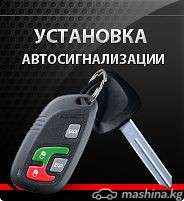 Автоэлектрики - Установка авто электроники