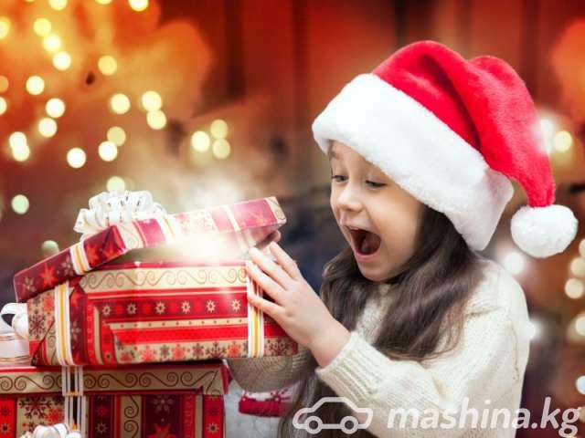 Другие - Новогоднее поздравление от деда Мороза
