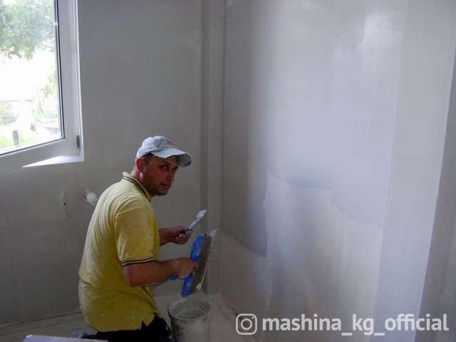Другие - Ремонт квартир в Бишкеке