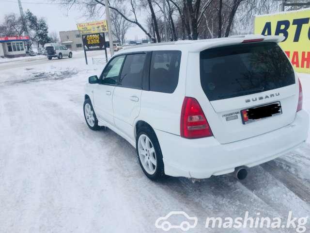 Куплю - 5700