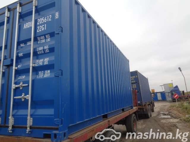 Грузоперевозки - Перевозка крупно-габаритных грузов 0776 08 41 59