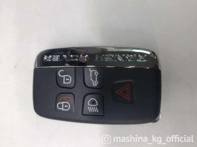 Вскрытие авто, изготовление ключей - Корпус Range Rover