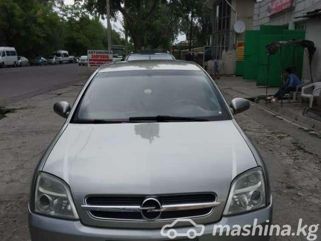 Такси - Междугородние такси Бишкек Алмата Аэропорт От (200