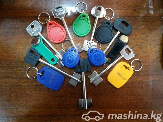 Вскрытие авто, изготовление ключей - Вскрытие Авто, Изготовление чип ключей