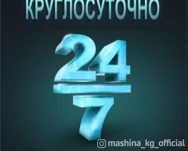 Автоэлектрики - АВто электрик на выезд 24/7