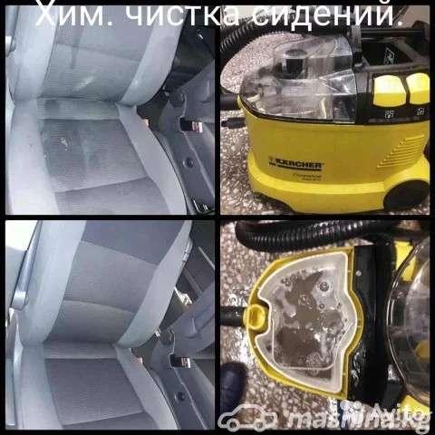 Химчистка, полировка - Профессиональное авто химчистка на выезд