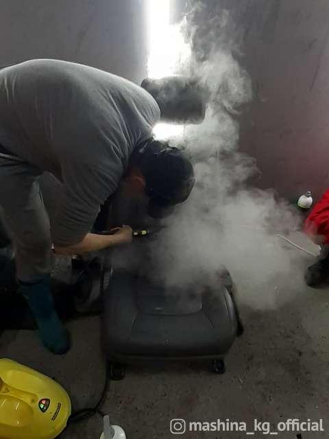 Химчистка, полировка - Art hose kenzo