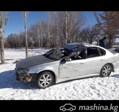 Куплю - Куплю аварийный авто