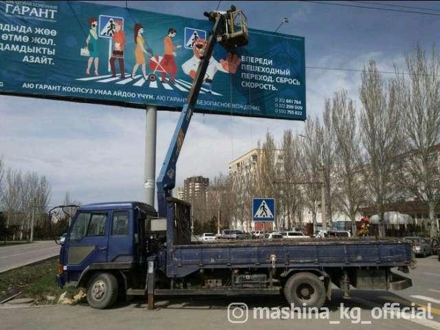 Эвакуатор - Доставка грузов по г Бишкек и КР. Эвакуация авто.