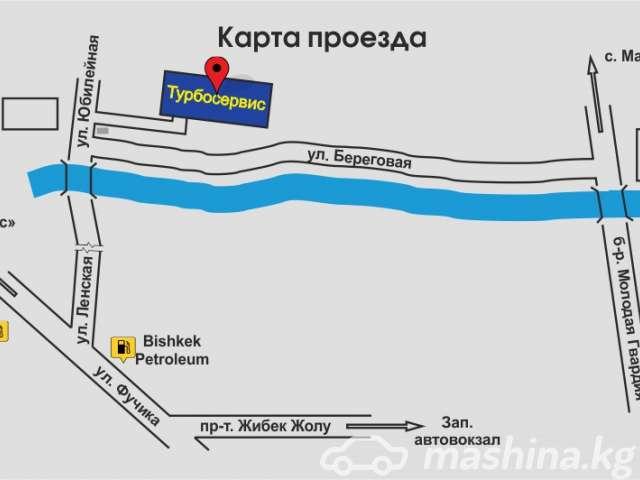 СТО, ремонт и обслуживание - Ремонт турбин. ТУРБОСЕРВИС Бишкек - Ош