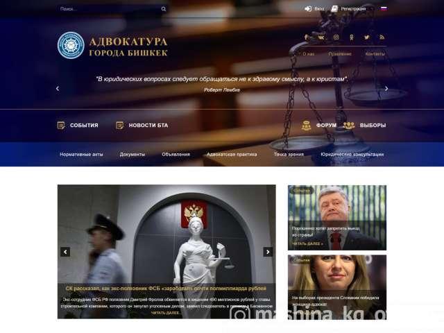 Другие - Разработка сайтов, реклама в Google и Яндекс