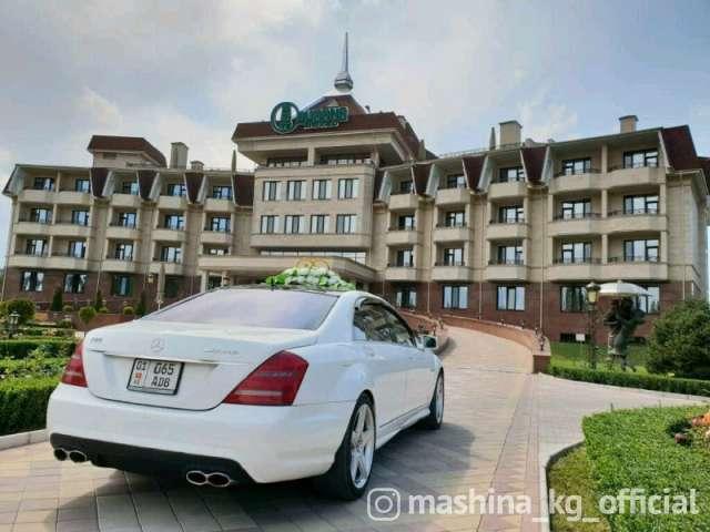 Taxi - Мерседес на свадьбу