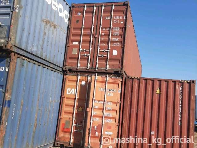 Другие - Продаю контейнера