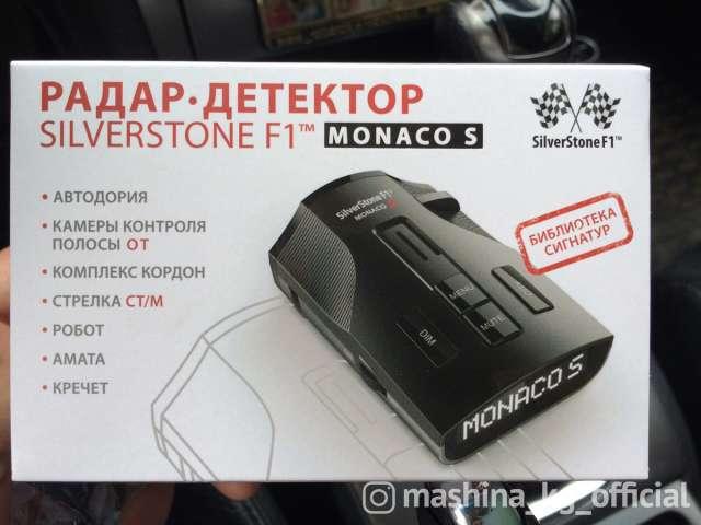 Автозвук и сигнализация - Андроиды на Авто Дордой автозапчасти центр 21