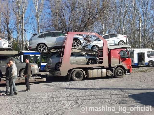 Грузоперевозки - Доставка авто