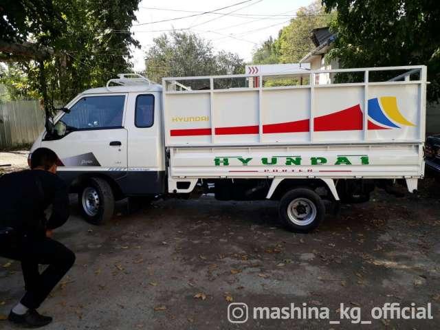 Грузоперевозки - Портер такси Бишкек 0705180000