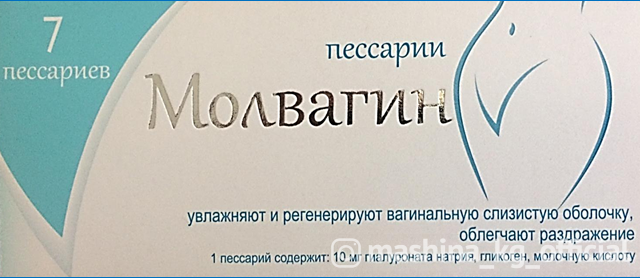 "Other - Дезинфицирующие средства ""ACTO GMBH"" Германия"