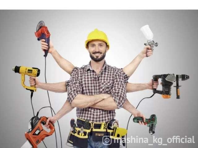 Другие - Сантехник электрик