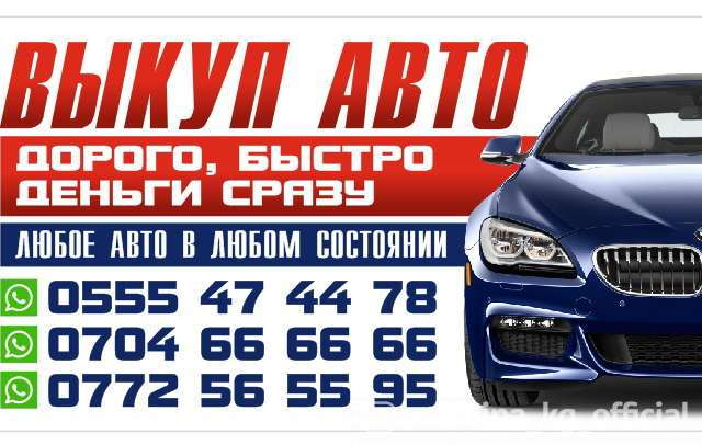Грузоперевозки - Грузоперевозки портер такси 0(551)98-69-65