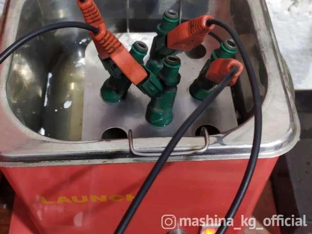 Auto Electricians - Автоэлектрик