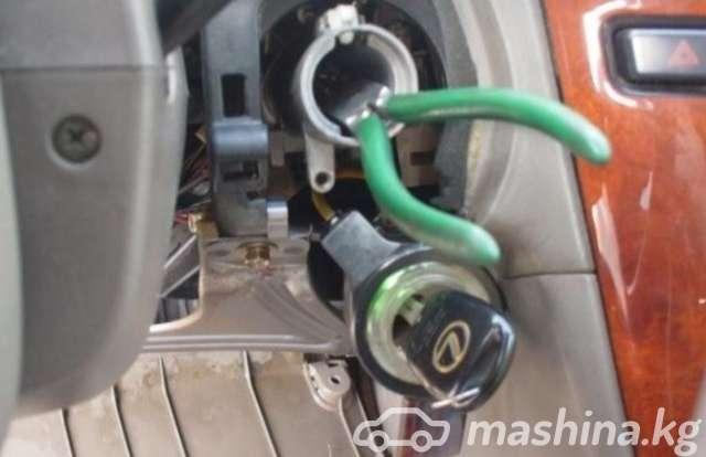Автоэлектрики - Ремонт замков зажигания Toyota/Lexus Бишкеке