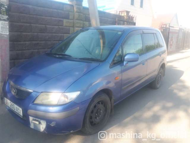 Такси - Аренда последующим выкупом. мазда премаси 1999 пра