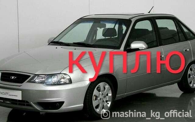 Куплю - Выкуп авто Ош Бишкек