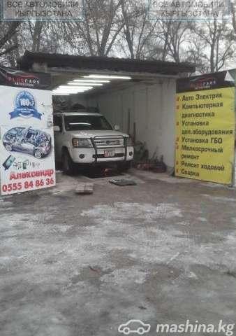 Автоэлектрики - АвтоЭлектрик в Бишкеке 0555060030 авто доктор, воз