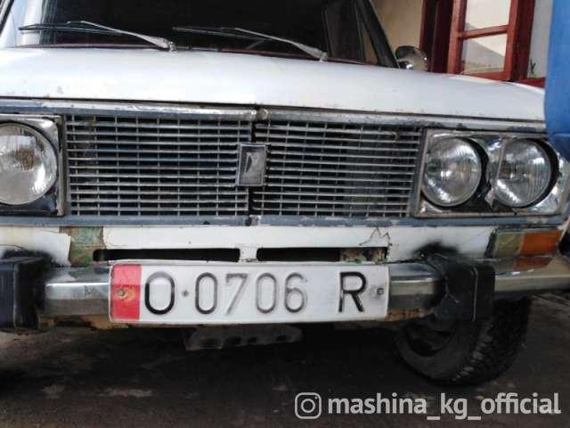 Другие - 2103 1974 Хороши состояние