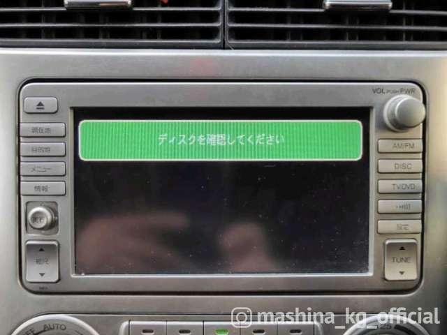Автозвук и сигнализация - Раскодировка штатной автомультимедии