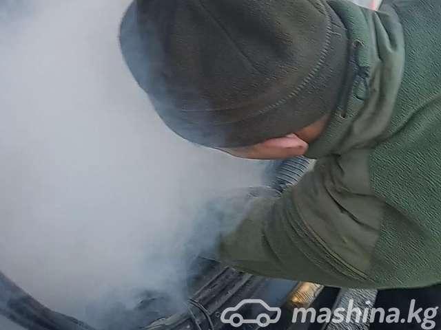 Тюнинг - Сухой туман